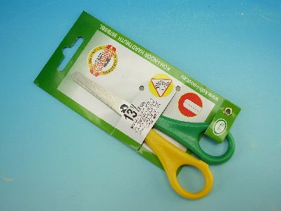 Rounded scissors for left-handers